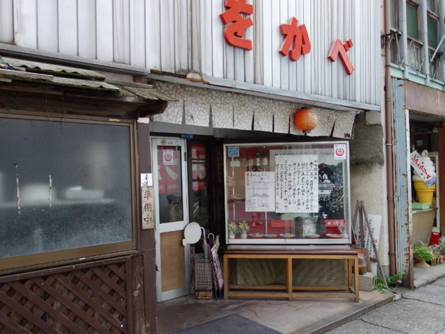 f:id:kokunai3333:20120923142747j:image:w360
