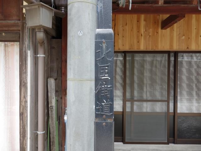 f:id:kokunai3333:20120923164437j:image:w360