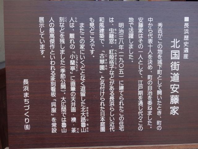 f:id:kokunai3333:20120923164459j:image:w440