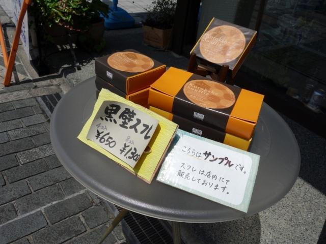 f:id:kokunai3333:20120923164502j:image:w340