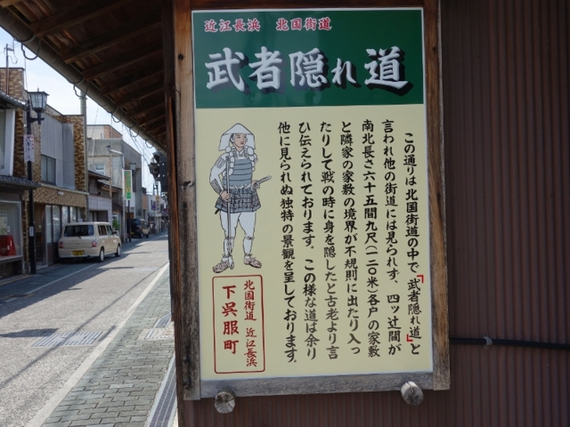 f:id:kokunai3333:20120923164508j:image:w440