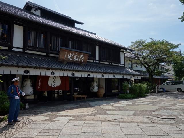 f:id:kokunai3333:20120923164516j:image:w440
