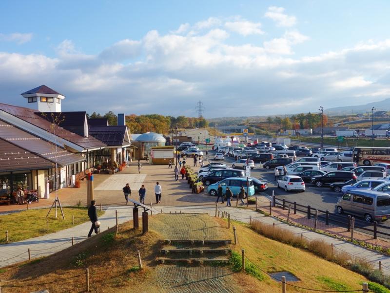 f:id:kokunai3333:20121110003602j:image