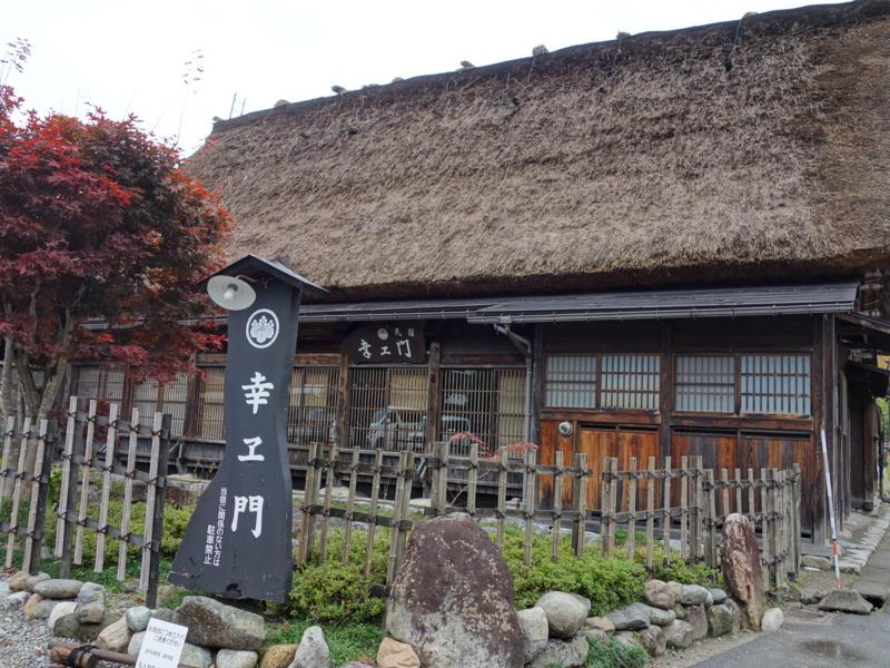 f:id:kokunai3333:20121110003621j:image