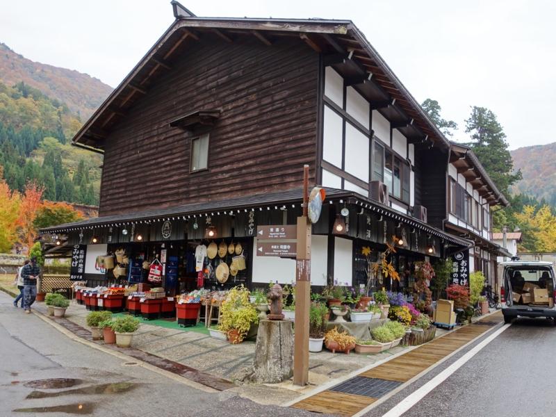 f:id:kokunai3333:20121110003622j:image