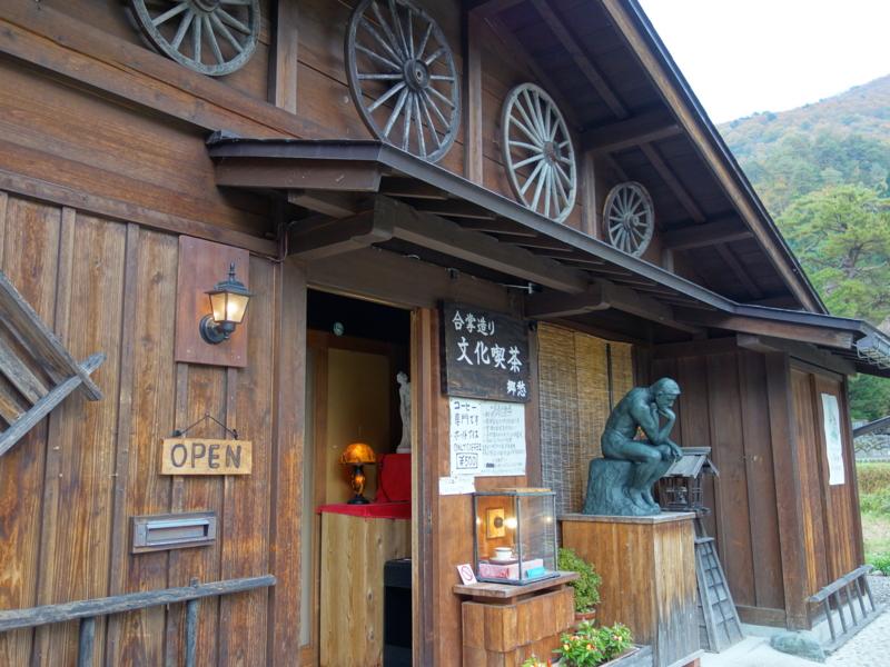 f:id:kokunai3333:20121110003623j:image