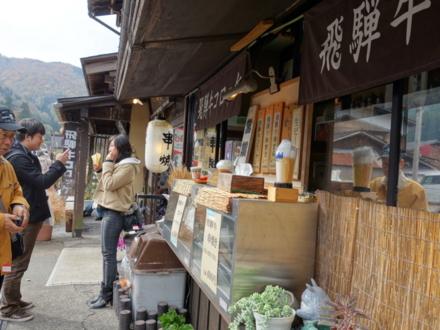 f:id:kokunai3333:20121110003704j:image