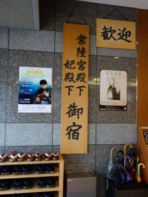 f:id:kokunai3333:20121110125228j:image