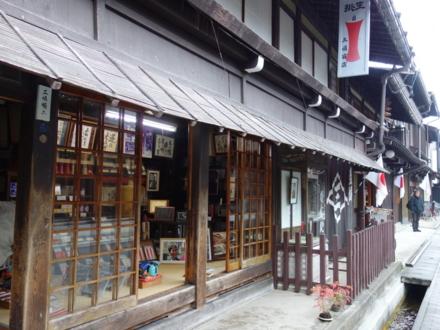 f:id:kokunai3333:20121110125241j:image