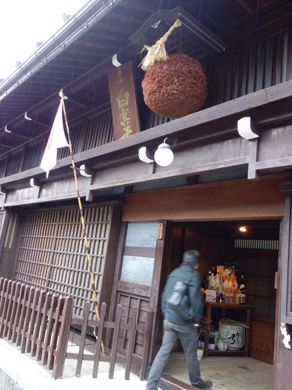 f:id:kokunai3333:20121110131955j:image:w240