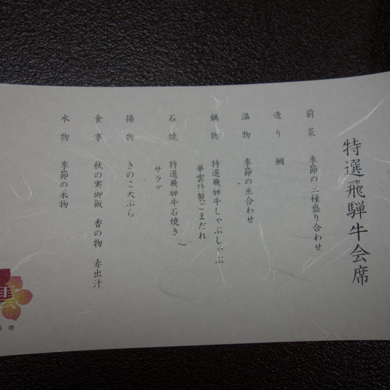 f:id:kokunai3333:20121221212025j:image:w340