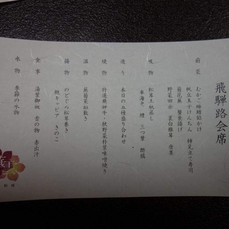 f:id:kokunai3333:20121221212026j:image:w340