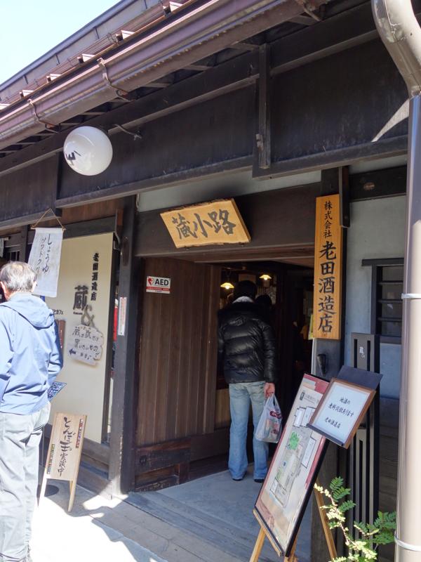 f:id:kokunai3333:20130108211416j:image:w360