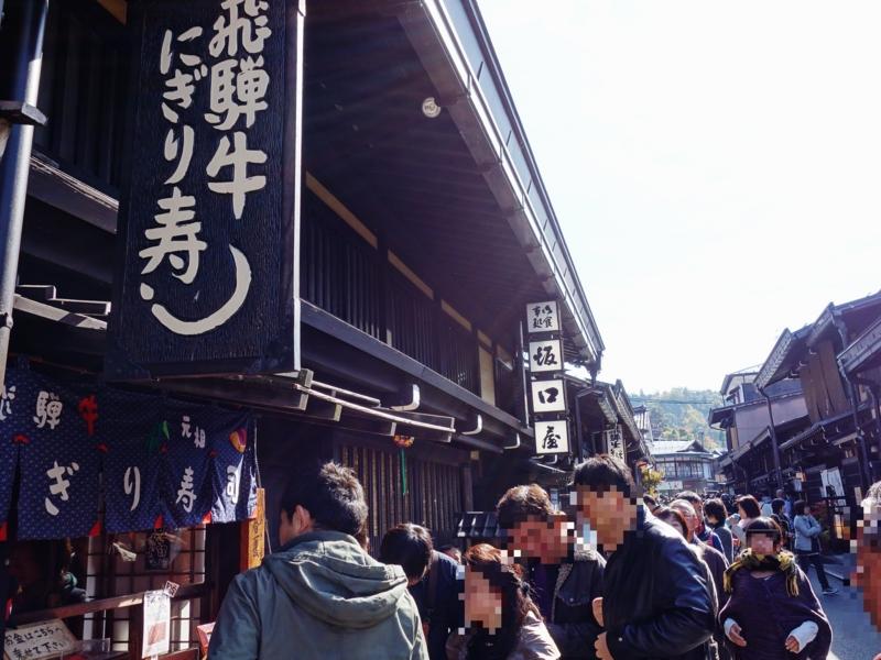 f:id:kokunai3333:20130108211423j:image:w460