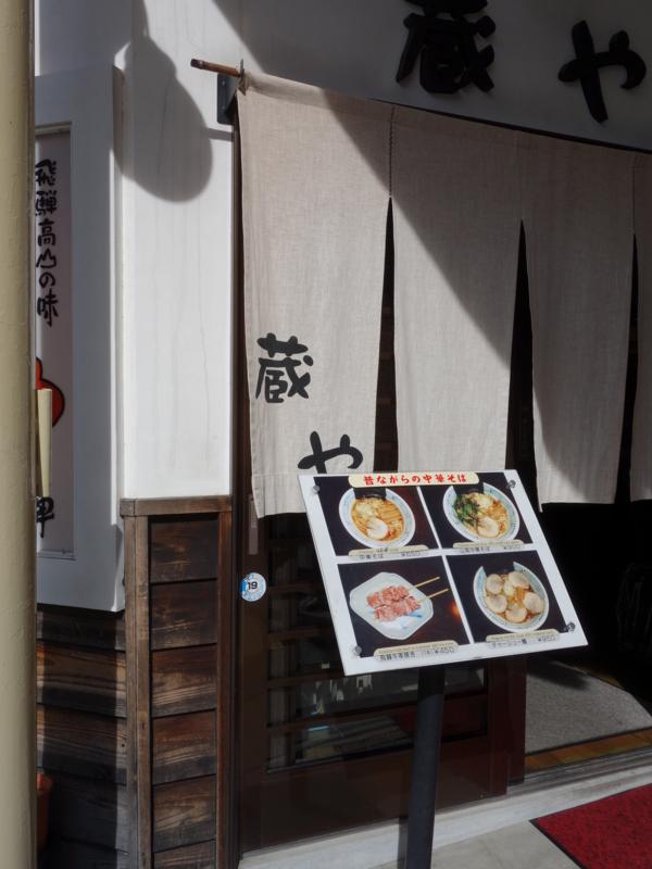 f:id:kokunai3333:20130108211424j:image:w360