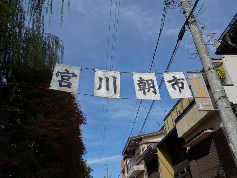 f:id:kokunai3333:20130108211427j:image:w460
