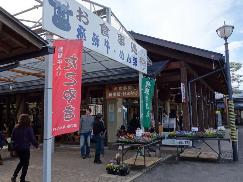f:id:kokunai3333:20130108211436j:image:w360