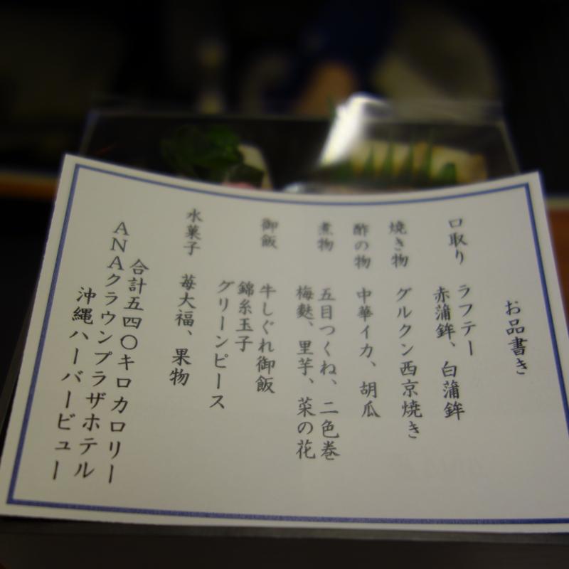 f:id:kokunai3333:20130426193031j:image:w440