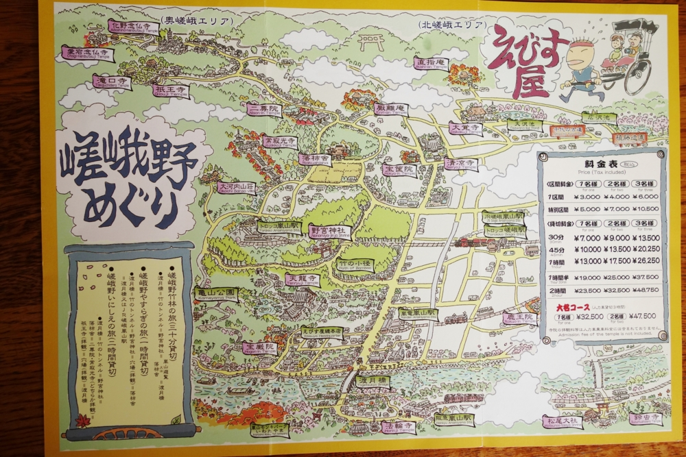 f:id:kokunai3333:20150929153737j:image:w640