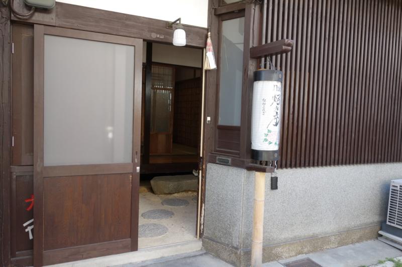 f:id:kokunai3333:20151106184850j:image:w440
