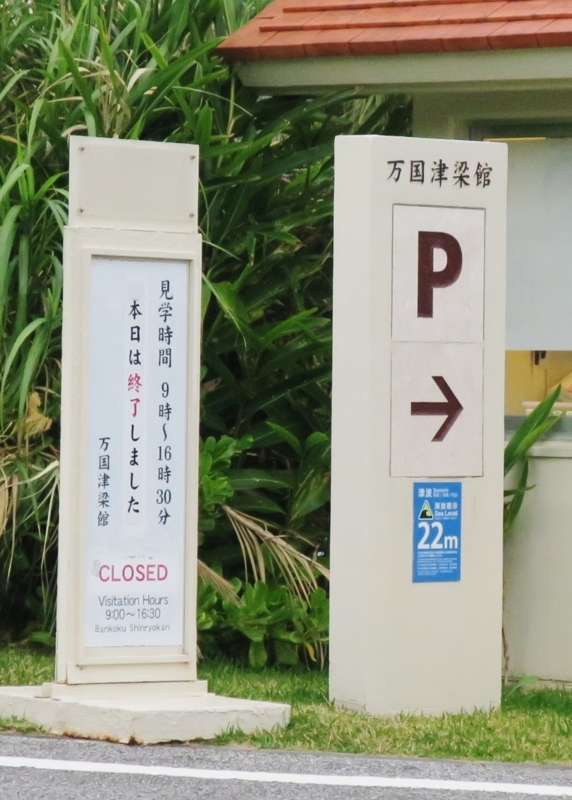f:id:kokunai3333:20170818172224j:image:w300