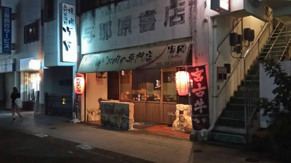 f:id:kokunai3333:20171020235330j:image:w640
