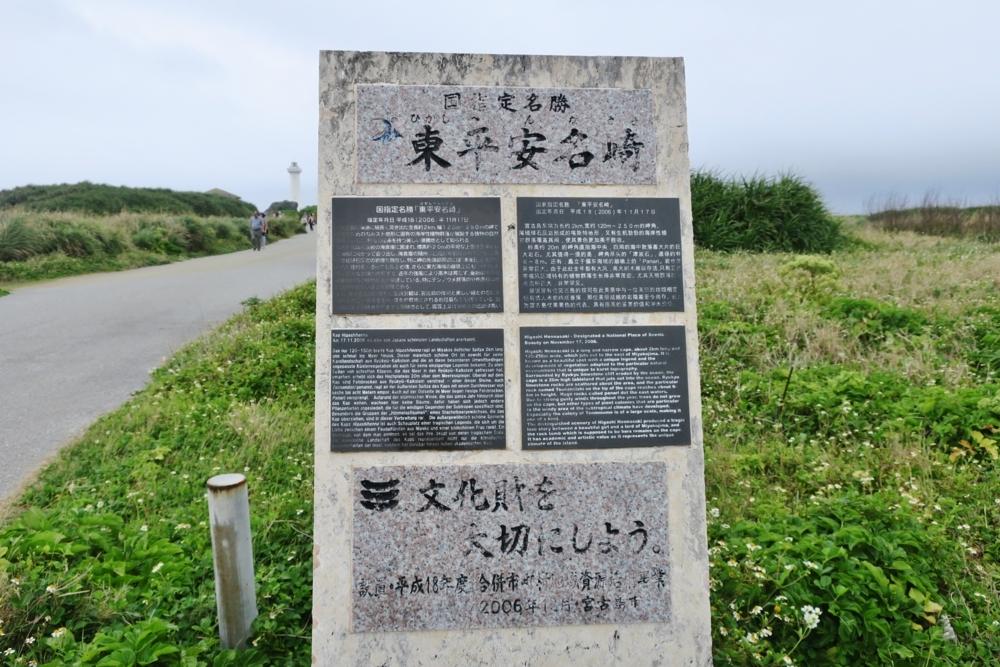 f:id:kokunai3333:20171022180926j:image:w440