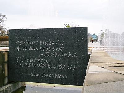 f:id:kokunai3333:20190109232412j:image