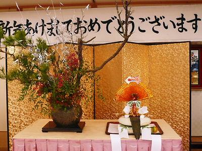 f:id:kokunai3333:20190109232423j:image