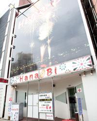 横浜 ソープ hanabi