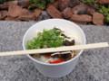 [その他]炙りステーキ丼 2010.4.10阪神競馬場
