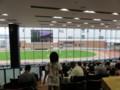 函館競馬場 パドックシート