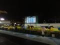 川崎競馬場 パドック
