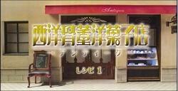 f:id:kokuriko-fufu:20080705070844j:image