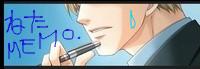 f:id:kokuriko-fufu:20080708111223j:image
