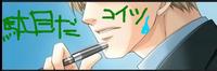 f:id:kokuriko-fufu:20080722125031j:image