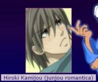 f:id:kokuriko-fufu:20090120205450j:image