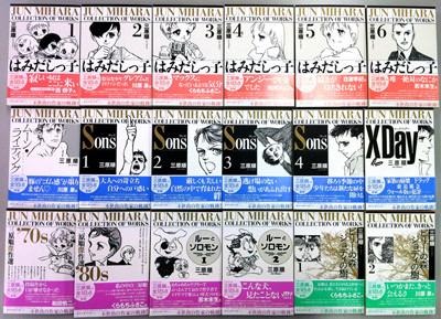 f:id:kokuriko-fufu:20101022130448j:image