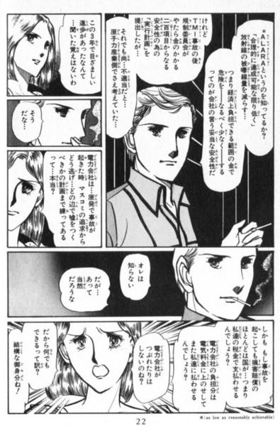 f:id:kokuriko-fufu:20110505012323j:image