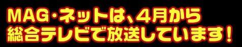 f:id:kokuriko-fufu:20110510203020j:image