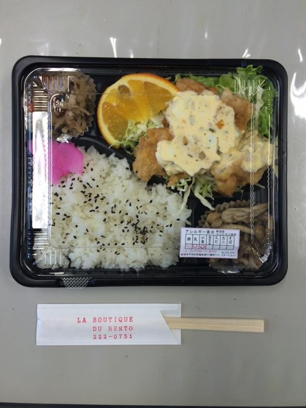 f:id:kokusaihoken:20170120112926j:image:w360