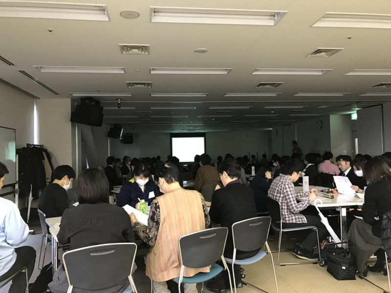 f:id:kokusaihoken:20170121142416j:image:w360