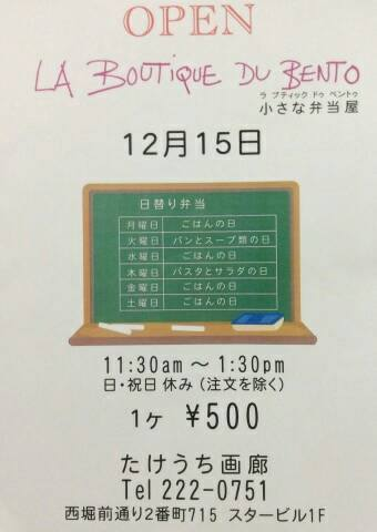 f:id:kokusaihoken:20170123153941j:image:w360