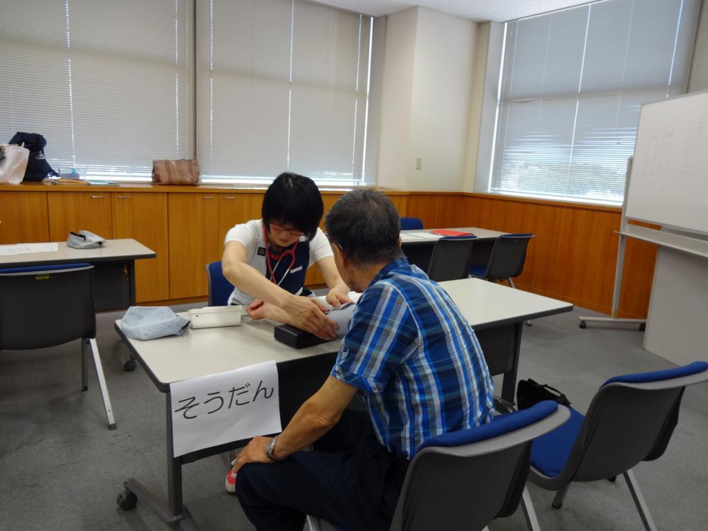 f:id:kokusaimachiho:20160912112252j:plain