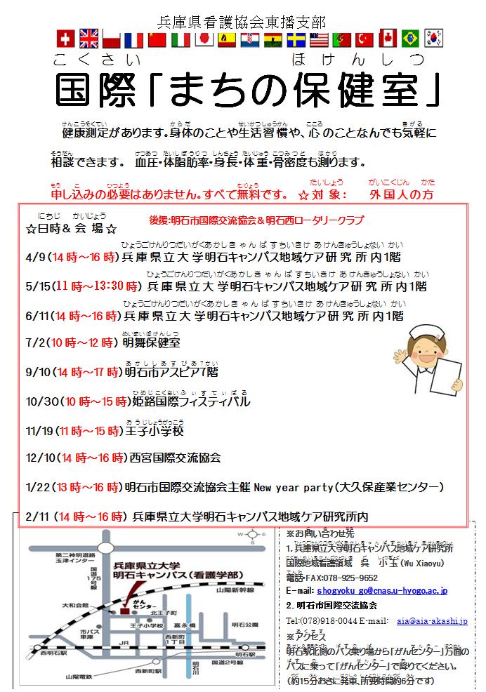 f:id:kokusaimachiho:20160912114923p:plain