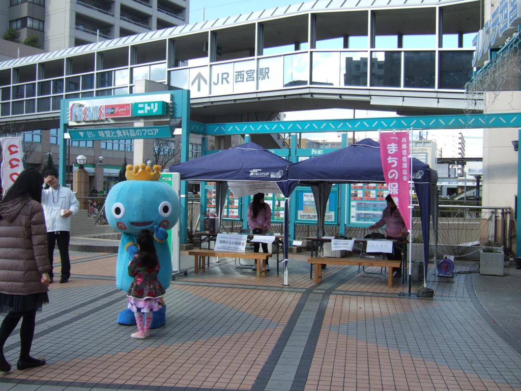 f:id:kokusaimachiho:20161223123737j:plain