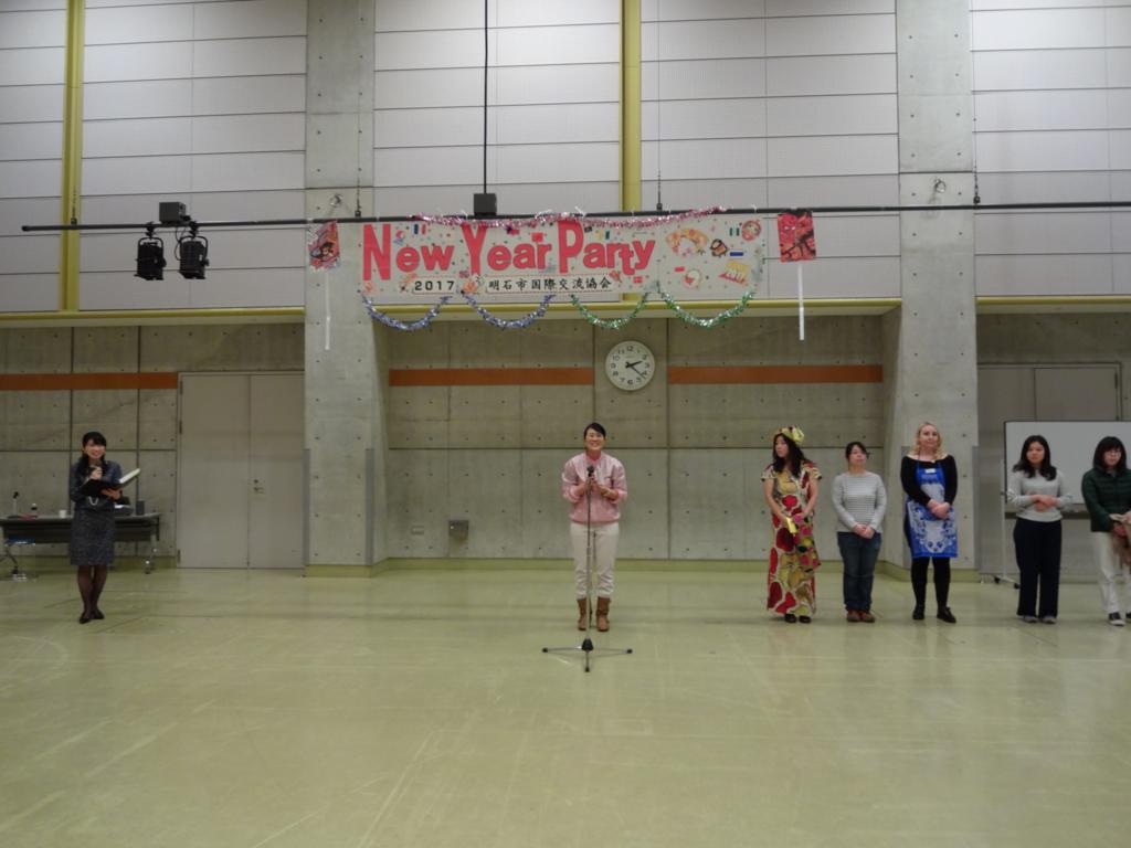 f:id:kokusaimachiho:20170125134048j:plain