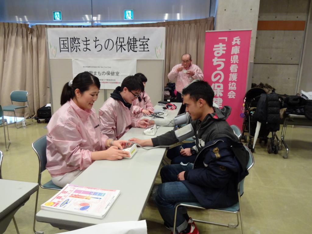 f:id:kokusaimachiho:20170125145649j:plain