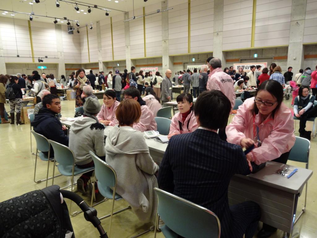 f:id:kokusaimachiho:20170125145933j:plain