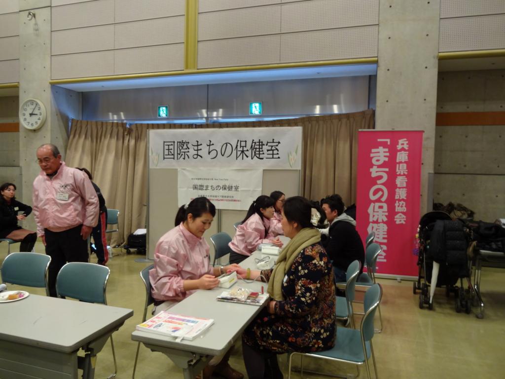 f:id:kokusaimachiho:20170125151400j:plain